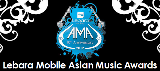 Asian Music Awards